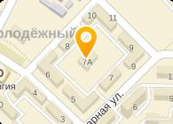 № 210 ДЕТСКИЙ САД МДОУ