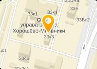 ДЕПАРТАМЕНТ ЗЕМЕЛЬНЫХ РЕСУРСОВ Г. МОСКВЫ