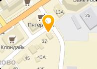 АНГЕЛ-ТАКСИ