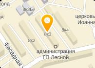 ЛЕСНОЙ ГОРОДОК