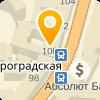 адвокаты по жилищным вопросам в санкт петербурге прошлого набело
