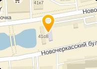 ГУП МОСВОДОСТОК
