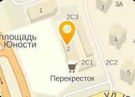 СТАРТМАСТЕР