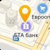 """ООО """"НВА - Системы"""""""