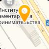 """ООО """"АРБ - ГРУПП"""" - обслуживание систем видеонаблюдения"""
