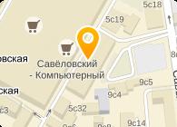 СПОРТ ЛЮКС