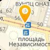 ООО Интернет магазин рукоделия Naboru.com.ua