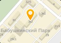 ООО САНЧЕС И КОМПАНИЯ