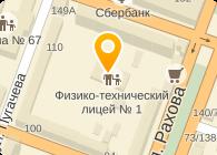 № 1 ФИЗИКО-ТЕХНИЧЕСКИЙ, МОУ