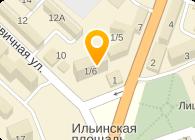 ГИПРОПРОМСЕЛЬСТРОЙ НИПИ, ФГУП