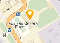 «Аэронавигация Центральной Волги».