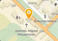 ПРОЕКТМОСТОРЕКОНСТРУКЦИЯ ИНСТИТУТ, ООО