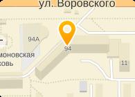 ООО ВЕРБА