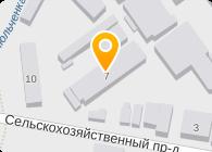 ООО ПИЩЕВИК ПЛЮС