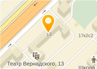 ТЕАТР ВЕРНАДСКОГО, 13