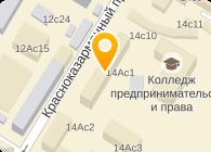 ЗАО МАКС НПЦ