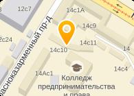 ООО ЭНСАНОС НПП