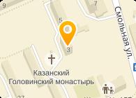 ООО ДЕНКОМ