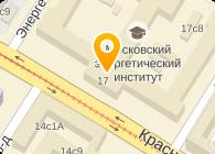 ООО ЭНЕРГОКОНТРОЛЬ ФИРМА