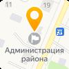 МУ АДМИНИСТРАЦИЯ ГОРОДА ОМУТНИНСК