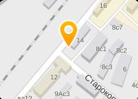 Отделение УФМС России по г. Москве по району КОПТЕВО