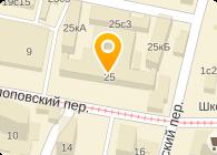 Московская городская организация Профсоюза работников народного образования и науки РФ