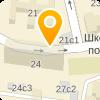 Московская городская территориальная организация