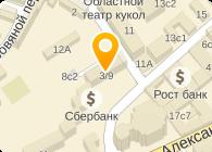 Московская организация
