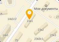 ООО СТАР-АП