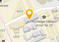 СОЮЗ МОРОЖЕНЩИКОВ РОССИИ