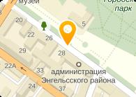 РОССИЯ ДК ОГУК
