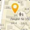 ПУШКИНСКИЙ ЛИЦЕЙ № 1500
