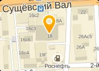 Альянс Русский Текстиль