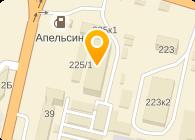 СЕРВИС-КОЛОР