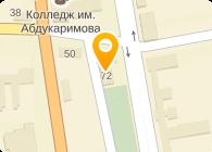 КРИД-1 ТОО