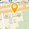 Озёрское управление социальной защиты населения Министерства социального развития Московской области