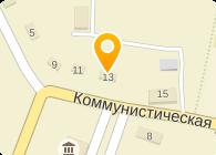 КОММУНАЛЬНИК