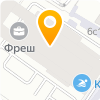 ПМК-СТРОЙ