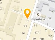 СБЫТ СЕРВИС-5, ООО