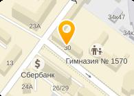 МЕРСЕДЕС-ТАКСИ