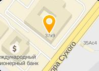ОАО АЭРОФЛОТ - РОССИЙСКИЕ АВИАЛИНИИ