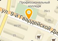 ГЛОРИЯ-МАРКЕТ