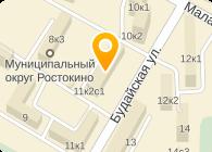 ООО ПЕНТА НПФ