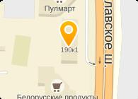 ПК-СЕРВИС