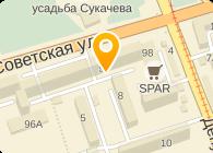 ПОЛИГРАФИКА, ООО