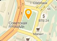 ТИПОГРАФИЯ АРСКАЯ РАЙОННАЯ, ООО