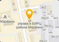 СБЕРБАНК РФ № 5051 МЕГИНО-КАНГАЛАССКОЕ