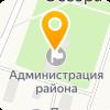 КАРАГИНСКИЙ РАЙПИЩЕКОМБИНАТ, ОАО