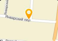 SHERBORNE, ГОСТИНИЦА, ЧП
