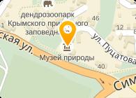 КРЫМСКИЙ ПРИРОДНЫЙ ЗАПОВЕДНИК Музей Партизанской Славы
